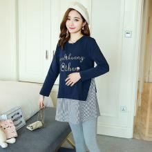 妃孕寶 秋季新款韓版時尚孕婦套裝長袖中長款上衣+托腹褲兩件套