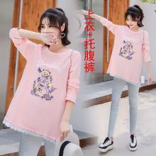 妃孕寶 秋季新款韓版可愛印花寬松長袖T恤+托腹褲兩件套孕婦套裝