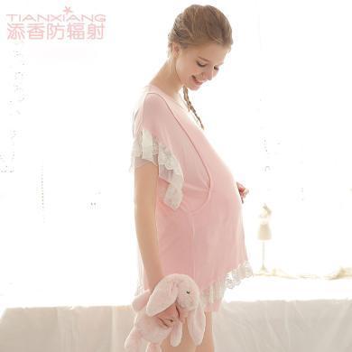 添香莫代爾月子服春夏季孕婦居家睡衣產婦產后短袖哺乳衣款套裝