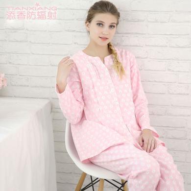添香秋冬月子服加厚棉質絨布孕婦睡衣產婦哺乳睡衣孕婦家居服套裝