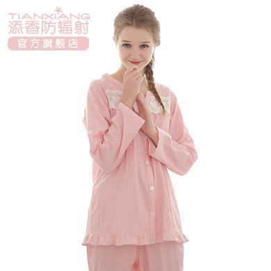 添香月子服春夏產后喂奶衣孕婦睡衣套裝長袖哺乳衣居家服
