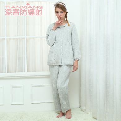 添香加厚保暖內衣 空氣層夾棉家居月子服 冬季孕婦哺乳睡衣