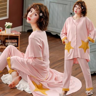 妃孕寶 月子服三件套春夏季新款可哺乳吊帶星星口袋開衫寬松顯瘦長褲睡衣女