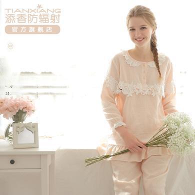 添香春季家居紗布純棉月子服孕婦產后喂奶哺乳衣長袖睡衣四季