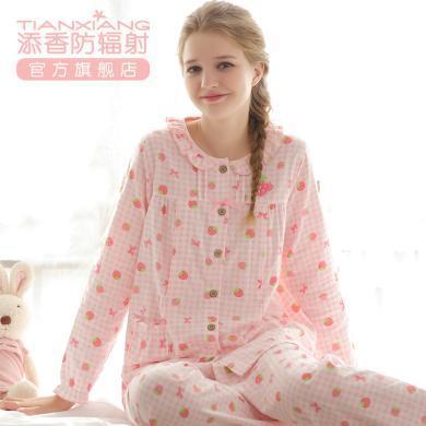 添香月子服純棉紗布孕婦睡衣產后哺乳衣外出春夏季喂奶衣長袖四季