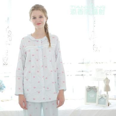 添香月子服春夏季孕婦睡衣哺乳衣產后孕婦家居服女套裝