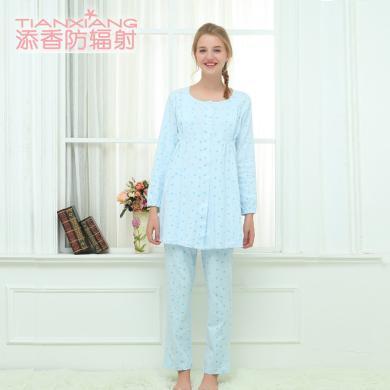 添香夏季親子裝薄款棉質月子服孕婦居家服產后喂奶哺乳衣長袖睡衣