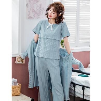 妃孕寶 孕婦睡衣產后月子服春夏季新款哺乳T恤系腰帶開衫長褲三件套女