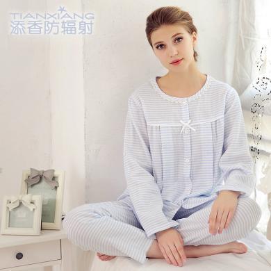 添香春夏季薄款純棉月子服孕婦產后喂奶哺乳衣長袖睡衣四季居家服
