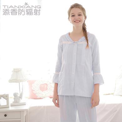 添香春夏季薄款純棉月子服孕婦產后喂奶哺乳衣長袖睡衣居家服