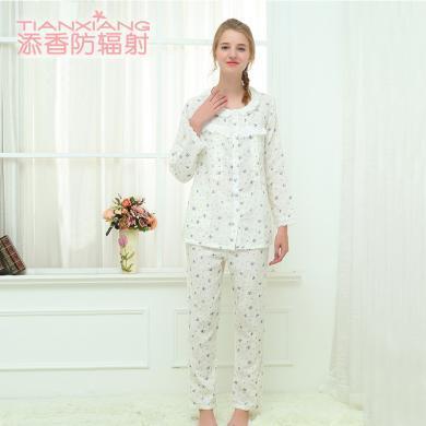 添香月子服純棉產后夏季哺乳衣套裝潮媽家居服薄款韓版孕婦睡衣服