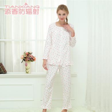 添香月子服純棉產后春夏哺乳衣套裝潮媽家居服薄款韓版孕婦睡衣