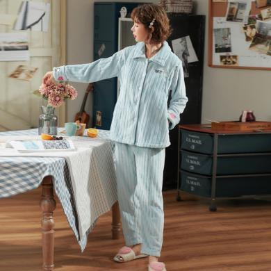 妃孕寶 月子服秋冬新款孕婦睡衣加厚長袖懷孕期哺乳家居服套裝女