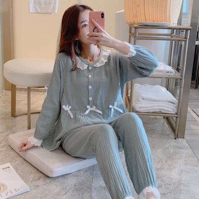妃孕宝 春秋季新款月子服套装产后宽松休闲哺乳睡衣家居服两件套女