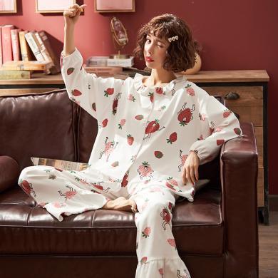 妃孕宝 孕妇月子服春秋季新款休闲宽松睡衣家居服套装哺乳长袖两件套女