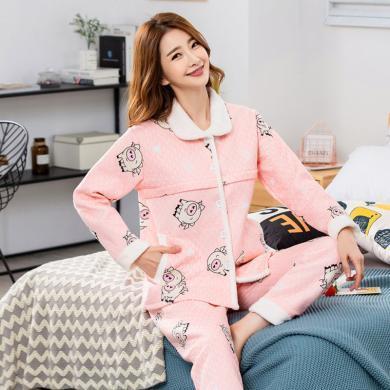 妃孕寶 產后月子服女秋冬新款孕婦睡衣兩件套產婦套裝加厚保暖哺乳套褲