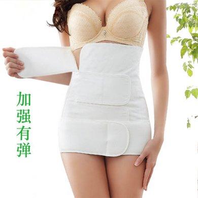 妃孕寶 產后收腹帶純棉紗布夏束腹帶孕產婦剖腹專用順產月子束腹帶