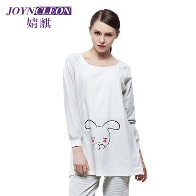 婧麒月子服哺乳衣外出時尚秋裝孕婦產后喂奶純棉睡衣   JS6103