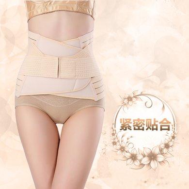 妃孕寶 新款魔術貼產后腰封收腹帶束腰束腹帶美體塑身衣