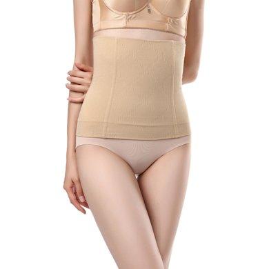 妃孕寶 新款無縫美體無痕高腰記憶金屬束縛帶產后收腹塑身帶女士腰封