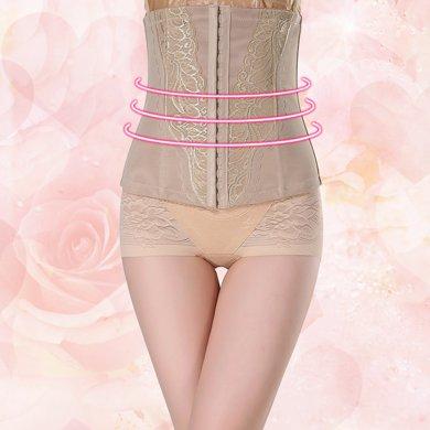 妃孕寶 新款鏤空前三排扣防卷邊收腹帶鋼骨塑身美體衣產后塑身腰封