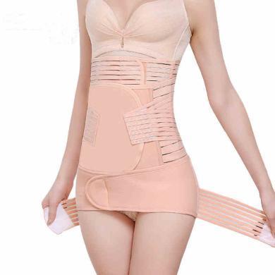 摩登孕媽 孕婦產后收腹帶產婦用品孕婦順產剖腹綁束縛帶月子束腹帶束腰帶