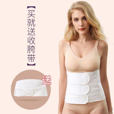 婧麒產后收腹帶純棉紗布塑身束腹帶孕產婦順產刨剖腹產專用束縛帶  jsf0174  包郵