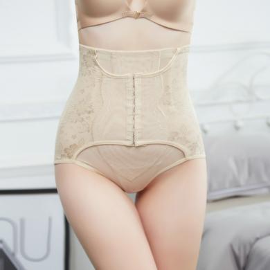 妃孕寶 新款孕婦產后塑身美體收腹帶收腰顯瘦產后修復產后瘦身束腰帶女