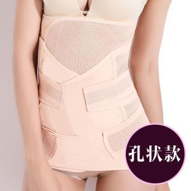 摩登孕媽 新款孕婦產后塑形收腹帶孕婦順產剖腹產束縛帶月子束腰帶