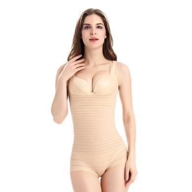 妃孕宝 新款性感条纹托胸收腹提臀美体塑形内衣后脱式连体塑身衣女