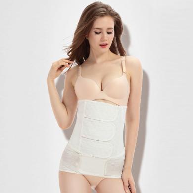 妃孕寶 產后收腹帶套裝新款收腰塑身束腰帶+盆骨帶兩件套薄款