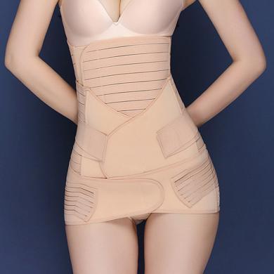 妃孕寶 新款孕婦產后收腹帶套裝束腹帶粘貼式胃部帶+盆骨帶三件套