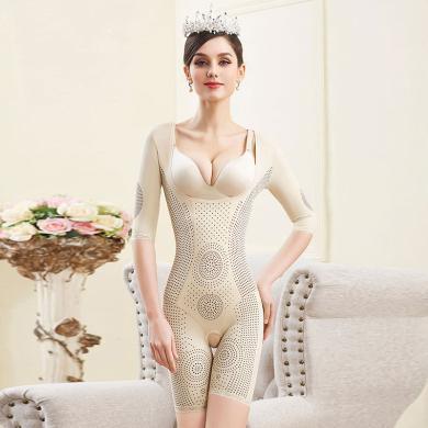 妃孕寶 新款美體塑身衣孕婦產后收腹提臀托胸連體開襠塑形內衣女