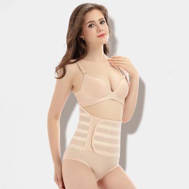 妃孕寶 波紋收腹帶新款孕婦產后透氣塑身護腰美體魔術貼束腰帶女