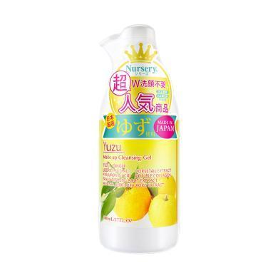 1瓶*日本Nursery娜诗丽大瓶装柚子卸妆乳洗面奶500ml【香港直邮】