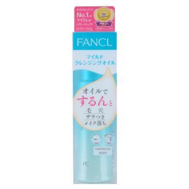 1支 *日本芳珂卸妆油Fancl芳珂无添加纳米卸妆油120ml【香港直邮】