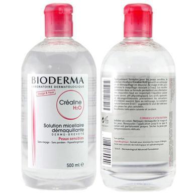 【支持购物卡】【2瓶装】法国 Bioderma贝德玛 舒妍温和保湿卸妆水500ml*2瓶 粉水