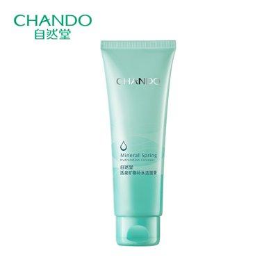 CHANDO/自然堂活泉礦物補水潔面膏125g 溫和補水控油清潔洗面奶