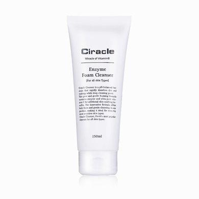 韩国Ciracle酵素活力晶白洁肤洁面乳美?#22918;?#28287;去油洗面奶150ml