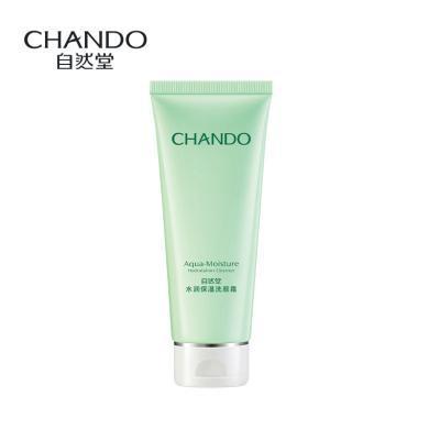 CHANDO/自然堂水润保湿洗颜霜 洁面 洗面奶女 补水保湿 深层清洁(偏油性皮肤)