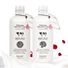 2瓶装 泰国Beauty Buffet Q10牛奶沐浴露沐浴乳液450ml