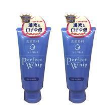 【支持购物卡】【2支】日本Shiseido资生堂 洗颜专科超微米洁颜乳120g/支
