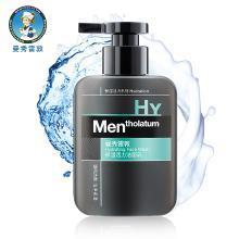 曼秀雷敦保湿活力洁面乳(150ml)