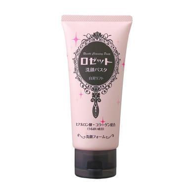 日本ROSETTE诗留美屋海泥洗面奶  粉色 控油清洁 120g/支