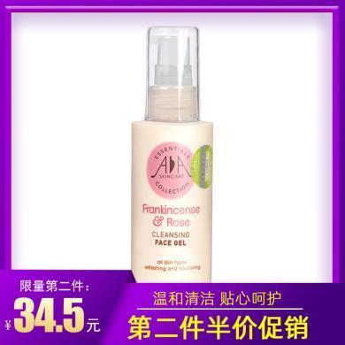英國AA網玫瑰潔面啫喱100ml溫和洗面奶潔面乳男女適用