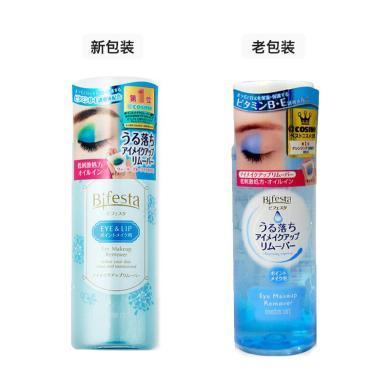 1瓶*日本大赏Mandom曼丹眼唇卸妆液温和不刺激油水分离145ml*1瓶(新旧包装随机)【香港直邮】