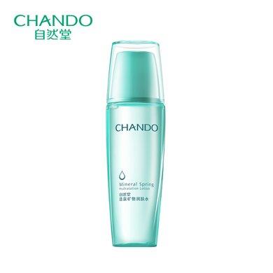 CHANDO/自然堂活泉礦物潤膚水142ml 補水控油收斂毛孔保濕爽膚水