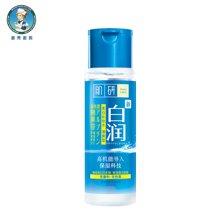 日本 Hada Labo肌研白润美白化妆水(清爽型)170ml