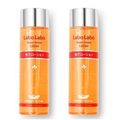 【支持购物卡】【2瓶】日本Dr.Ci:Labo城野医生 收缩毛孔化妆水爽肤水100ml