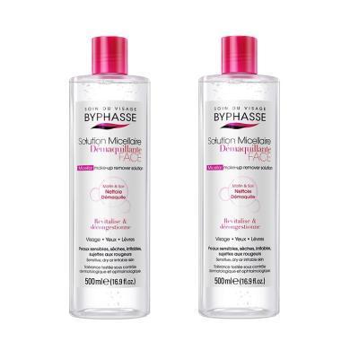 【支持購物卡】【2瓶】西班牙Byphasse蓓昂斯四效合一深層卸妝潔膚水卸妝水500ml